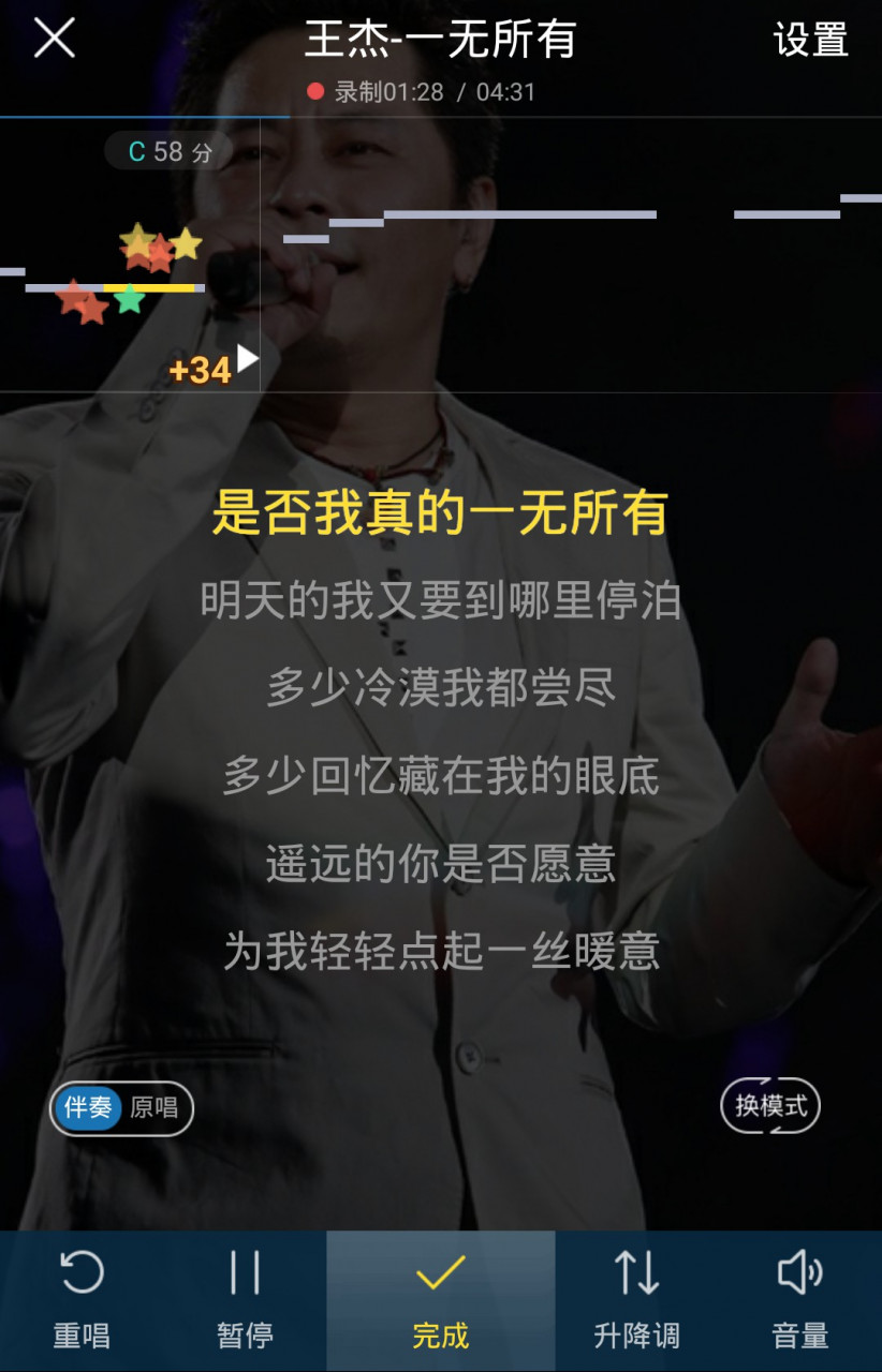 Top 5 Chinese music apps in 2017 · TechNode