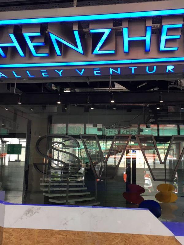 Shenzhen Valley Ventures VC office
