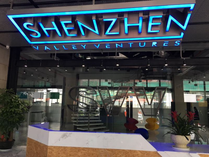 Shenzhen Valley Ventures VC office