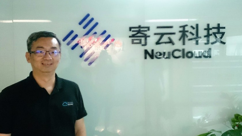 Vice President of NeuCloud Henry Chu. Photo Credit: TechNode