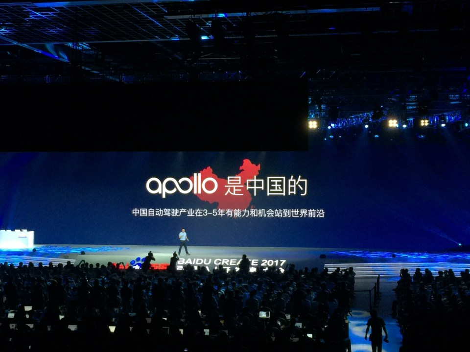 """Apollo is China's"" (Image credit: TechNode)"