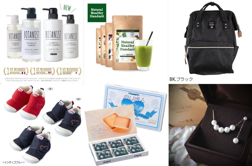 Top 6 selling products on Rakuten Global Market: Salonia products,   Natural Healthy Standard products, Anello backpacks, 白色恋人 cookies, Pearlyuumi accessories (Image Credit: Rakuten)