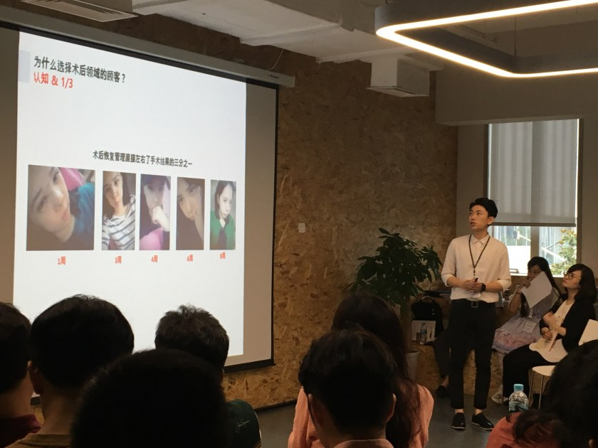 CMO of CareMind Wen Tao pitching at  the demoday (Image Credit: TechNode)
