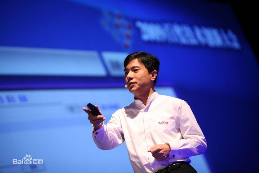 Baidu CEO Robin Li. Image credit: Baidu