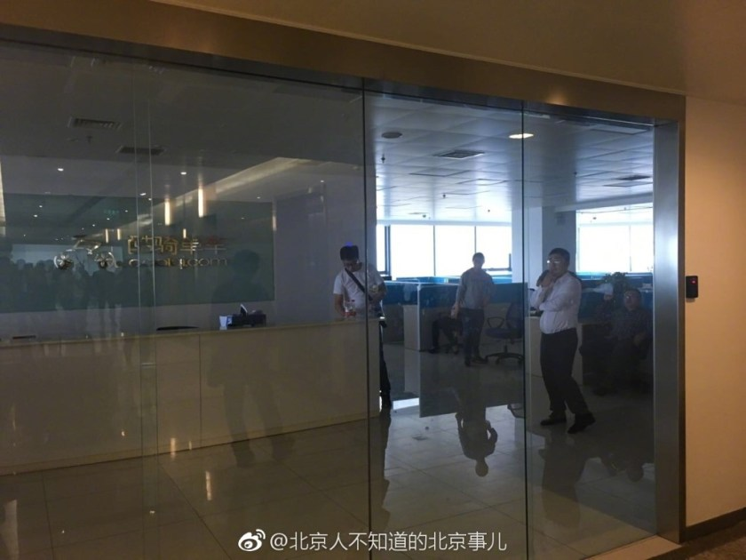 Barely any staff left at the Tongzhou HQ (Image credit: 北京人不知道的北京事儿)