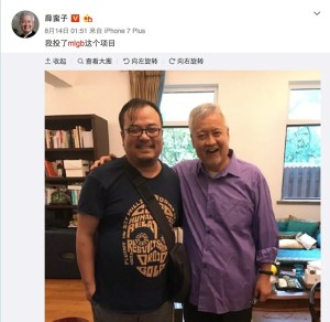 Charles Xue's Weibo post that said he invested in MLGBI (Image credit: Sina)