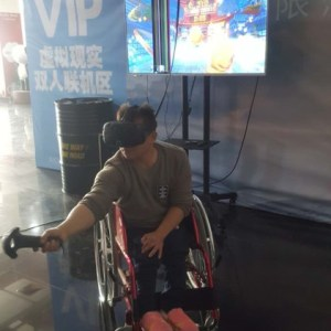 Disabled people using wheelchair also come here to experience VR (Image credit: TechNode)