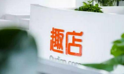 Qudian fintech microloan