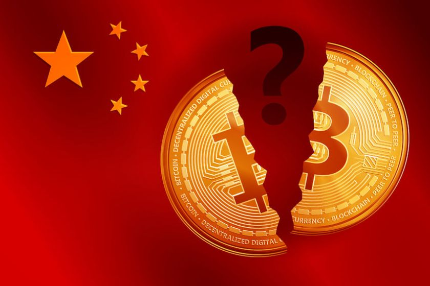 china bitcoin blockchain