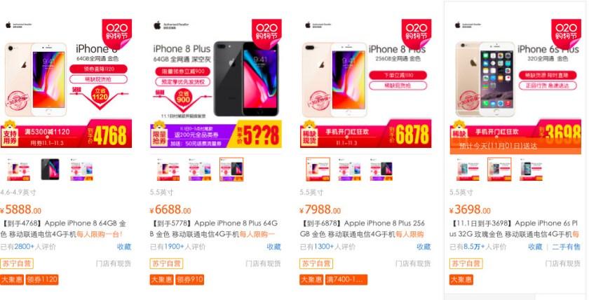JD.com cuts iPhone 8 prices