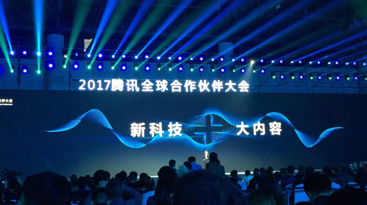 Tencent New Tech and Big Content