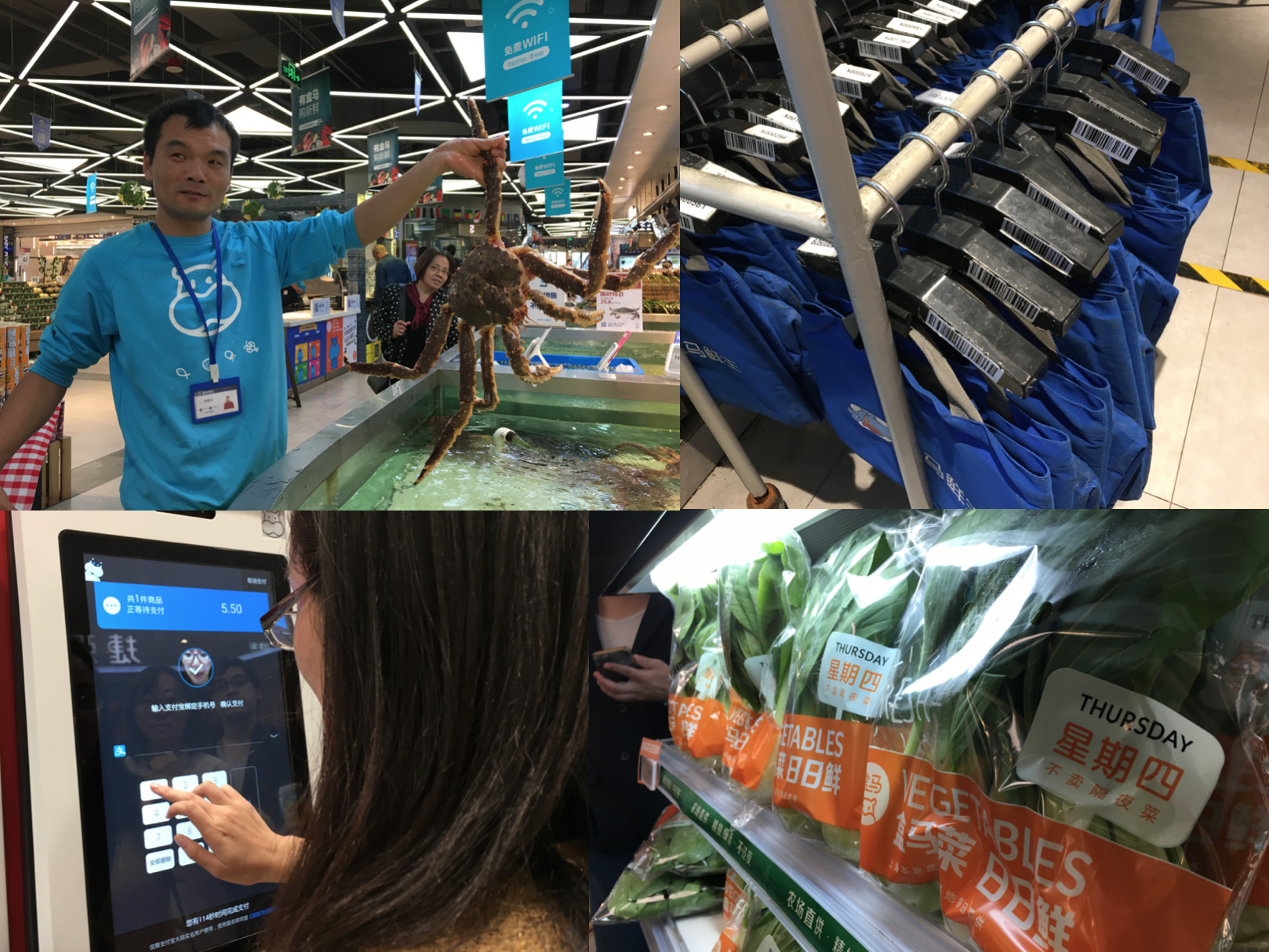 Here are 4 new retail spots you can visit in Shanghai · TechNode