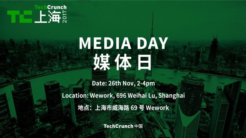 WeChat Image_20171115174940