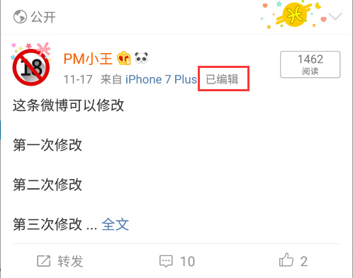 Edited Weibo post