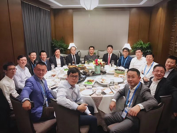 Photo taken during the Internet Conference in Wuzhen, 2017.