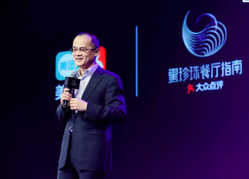 meituan founder li auto wang xing CEO founder