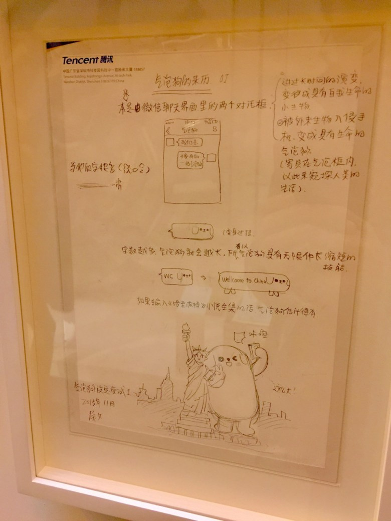 WeChat Victoria and Albert Museum sketches