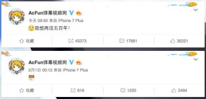 AcFun Weibo announcement