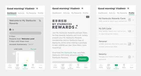 Starbucks Uses China As A Testing Ground For Its New Website Whats - Software to create invoices free download starbucks online store