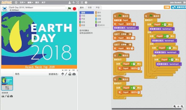 https://i2.wp.com/technode.com/wp-content/uploads/2018/04/屏幕快照-2018-04-20-下午3.21.52.jpg?w=780&ssl=1