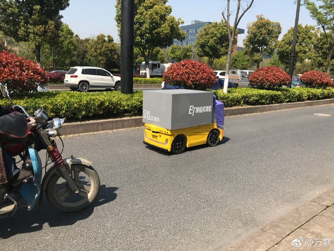 Alibaba's logistics arm shows off self-developed driver-less