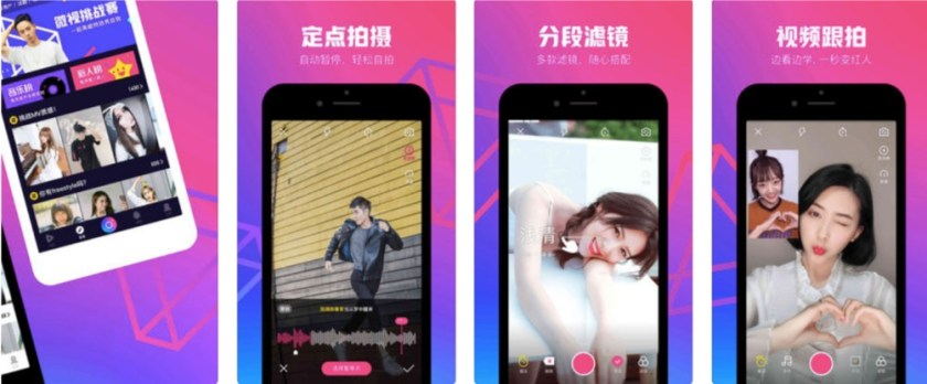 Tencent's short video app Weisihi ranks first in Apple App