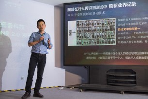Tuputech CEO Li Mingqiang