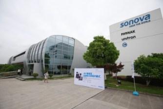 Sonova-Hearing-Facility