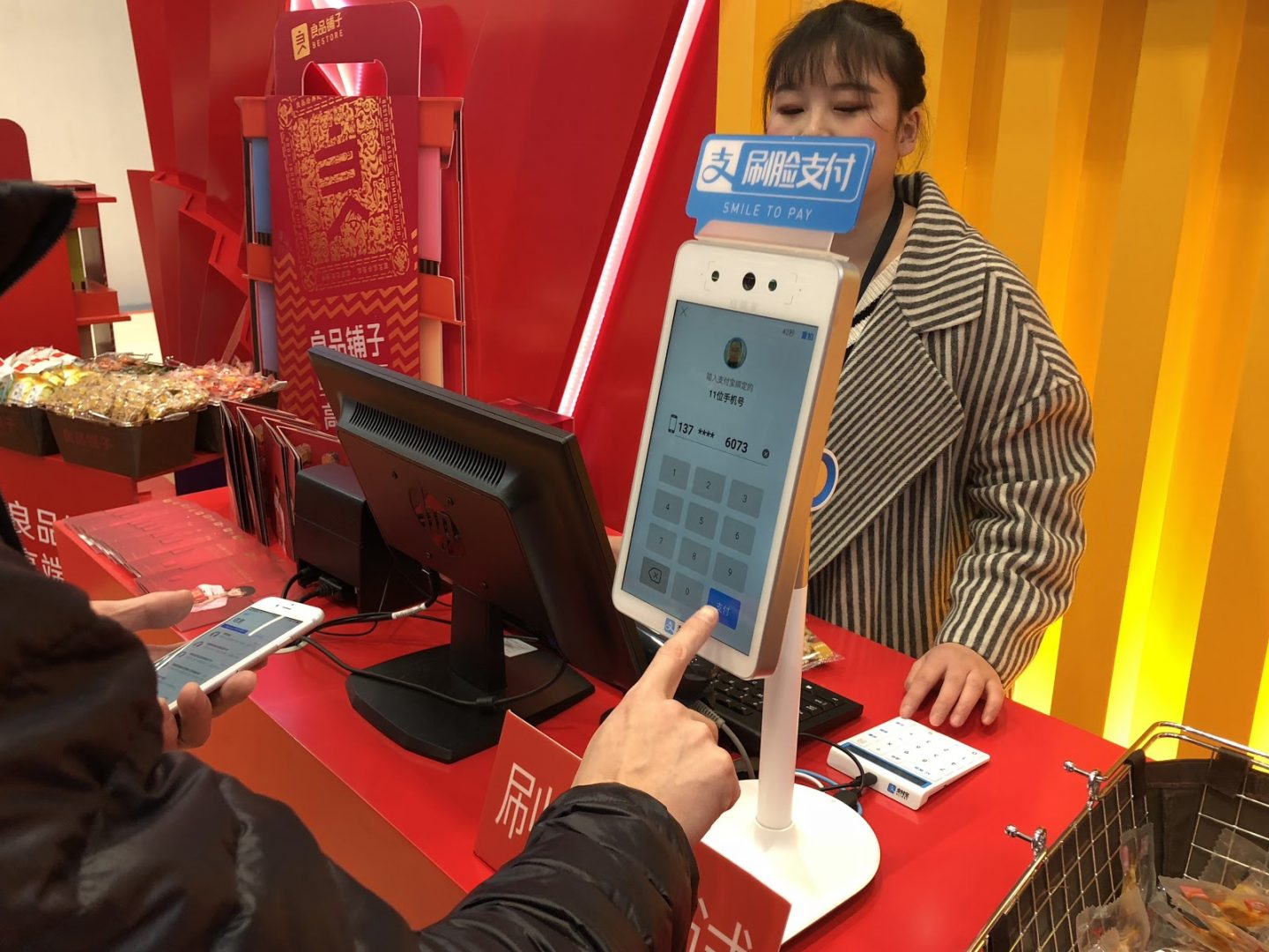 Briefing: Ant Financial to spend RMB 3 billion to promote face-scanning payment device