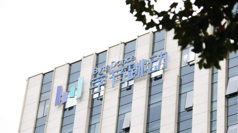tiktok Douyin short video china regulation cyberspace administration