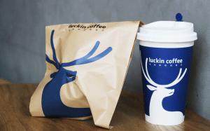 Luckin Coffee fraud starbucks