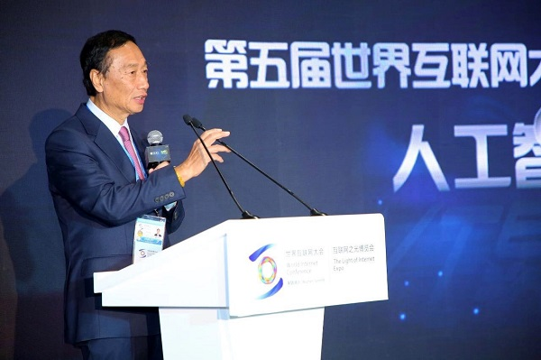 Briefing: Foxconn chairman Terry Gou to run for president of Taiwan