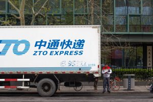 Pre-Singles Day delivery chaos, produce app Yiguo goes bust: Retailheads