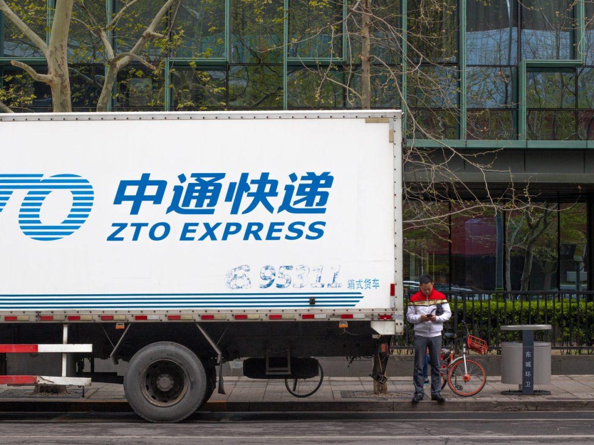 singles day logistics alibaba