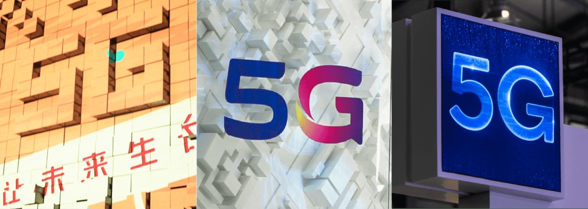5G at MWC Shanghai