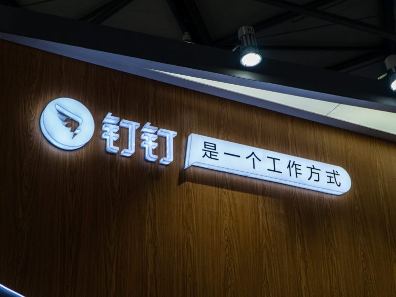DingTalk, Alibaba's enterprise communication and collaboration app, was present at CES Asia 2019 to showcase its hardware products in Shanghai, China on June 11, 2019. (Image credit: TechNode/Eugene Tang)