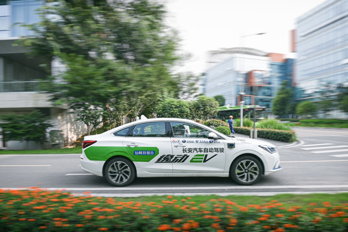 In this image from Chang'an, a company's EV model Chang'an Eado is equipped with a L4 autonomous driving system and is running on the roads in the Xiantao Big Data Valley, Chongqing's technology park. (Image credit: Chang'an)