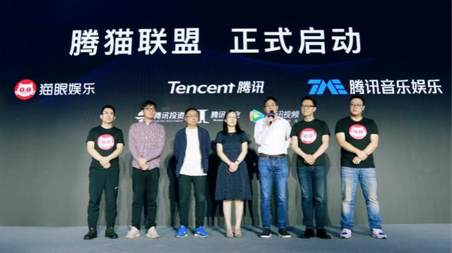 Maoyan, Tencent move further into entertainment as movie-goers wane