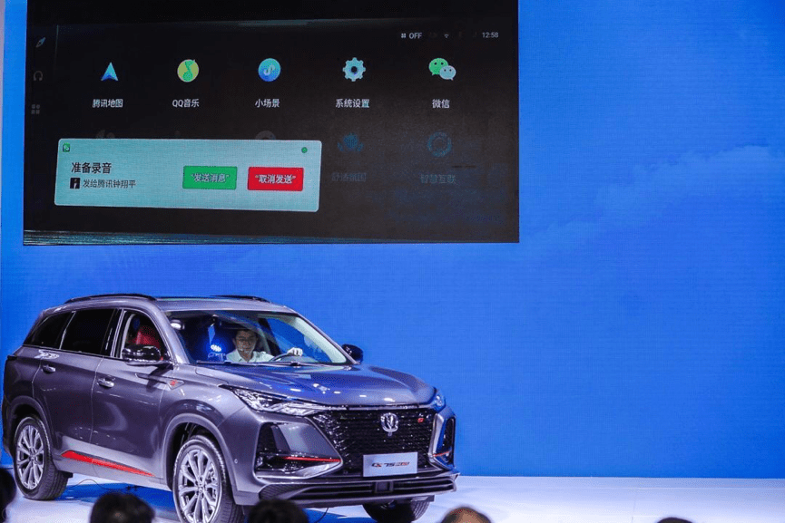 Tan Benhong, executive vice president of Changan Automobile Group, and Zhong Xiangping, vice president of Tencent demonstrated the voice-operated WeChat service in Chongqing on Monday, August 26, 2019. (Image credit: Tencent)