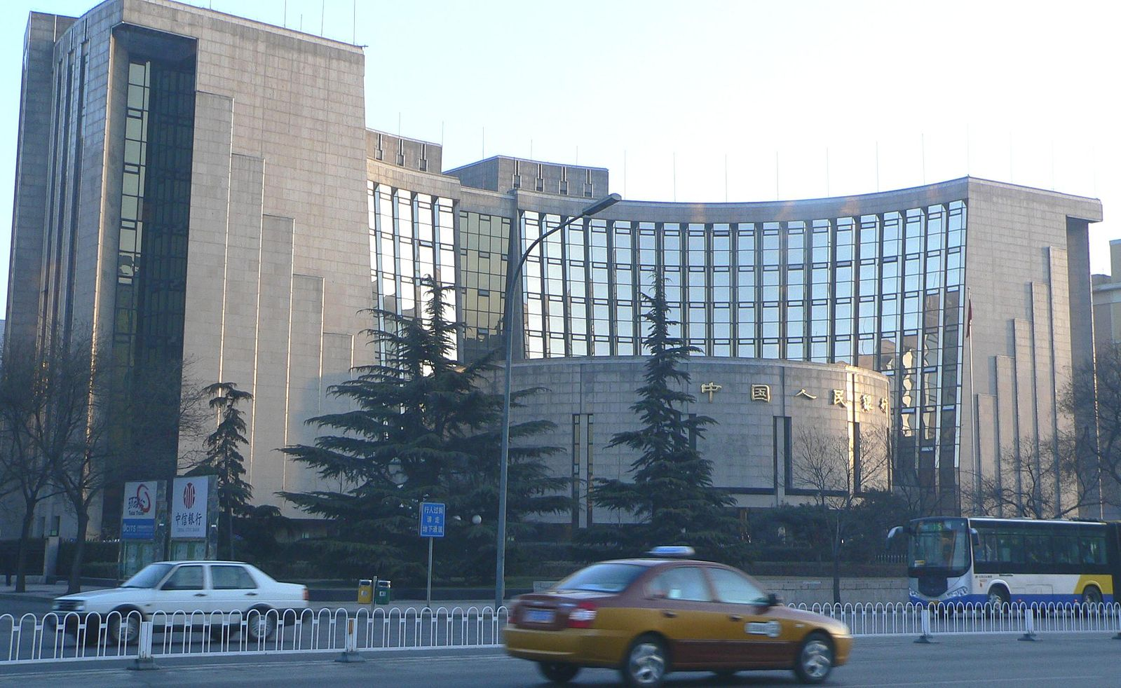 Central bank to include troubled P2P lending industry in credit system