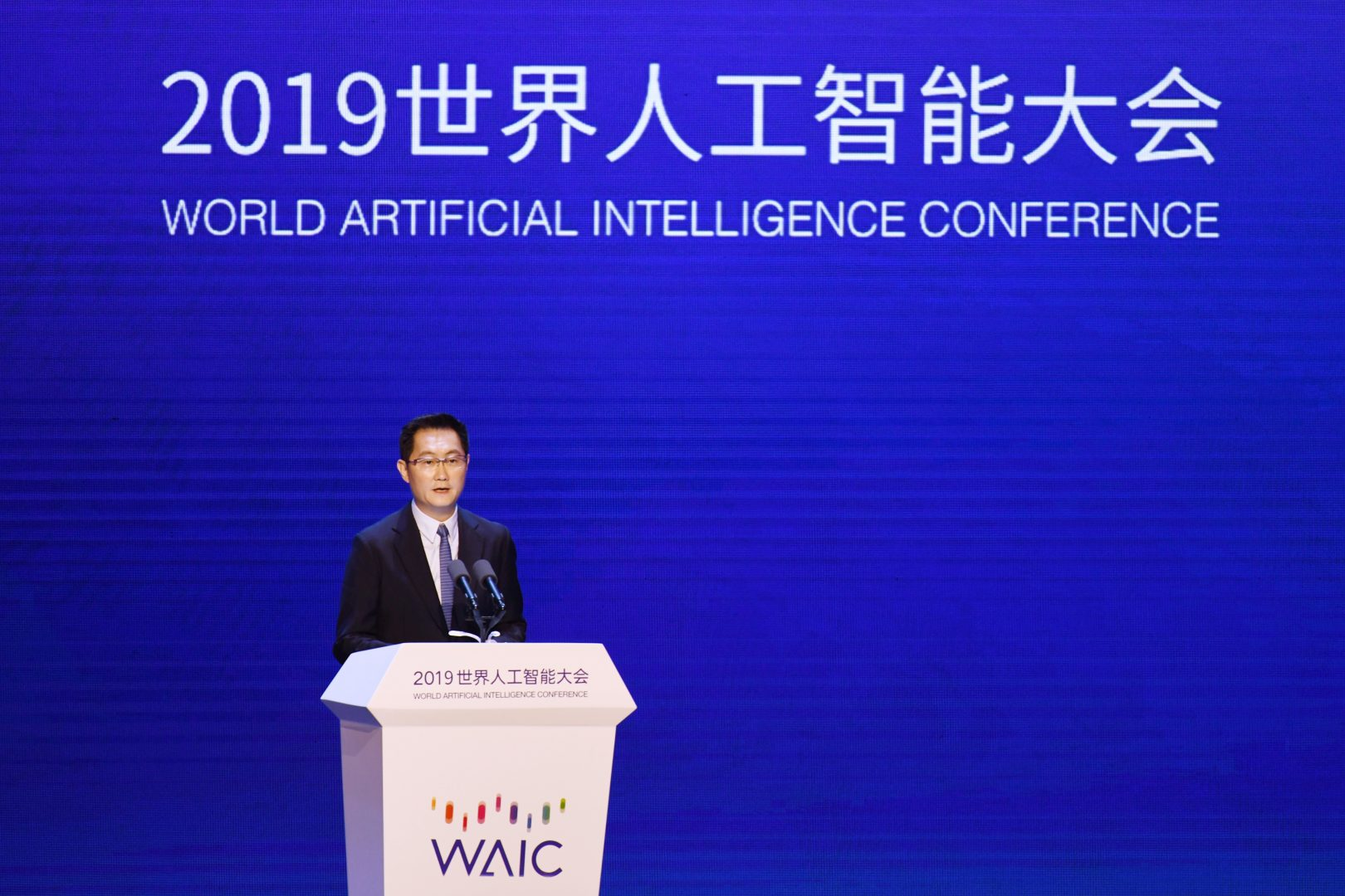 Tech giants train AI in game play, call for collaboration at WAIC