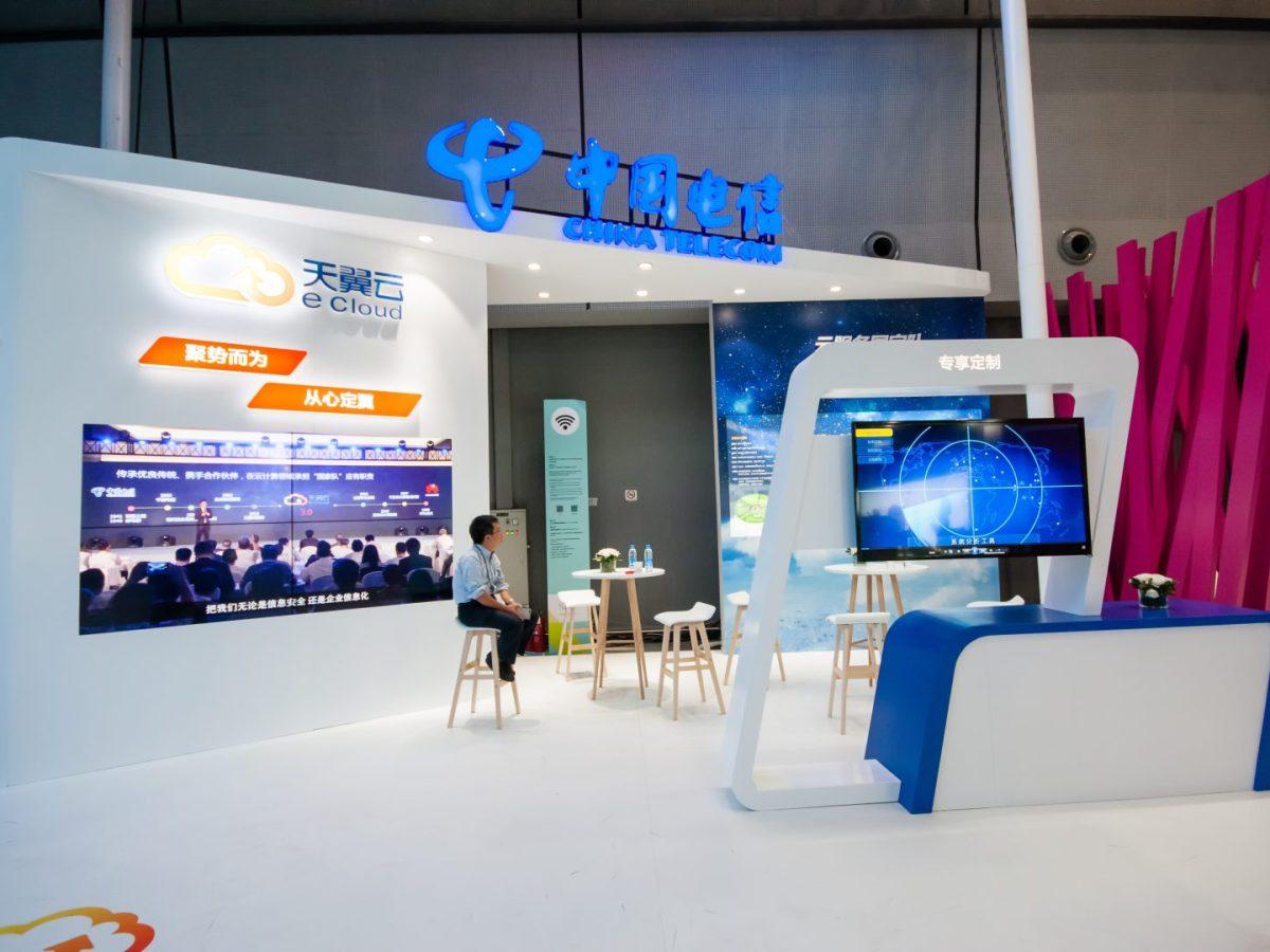 telecom unicom China US telecommunications 5G