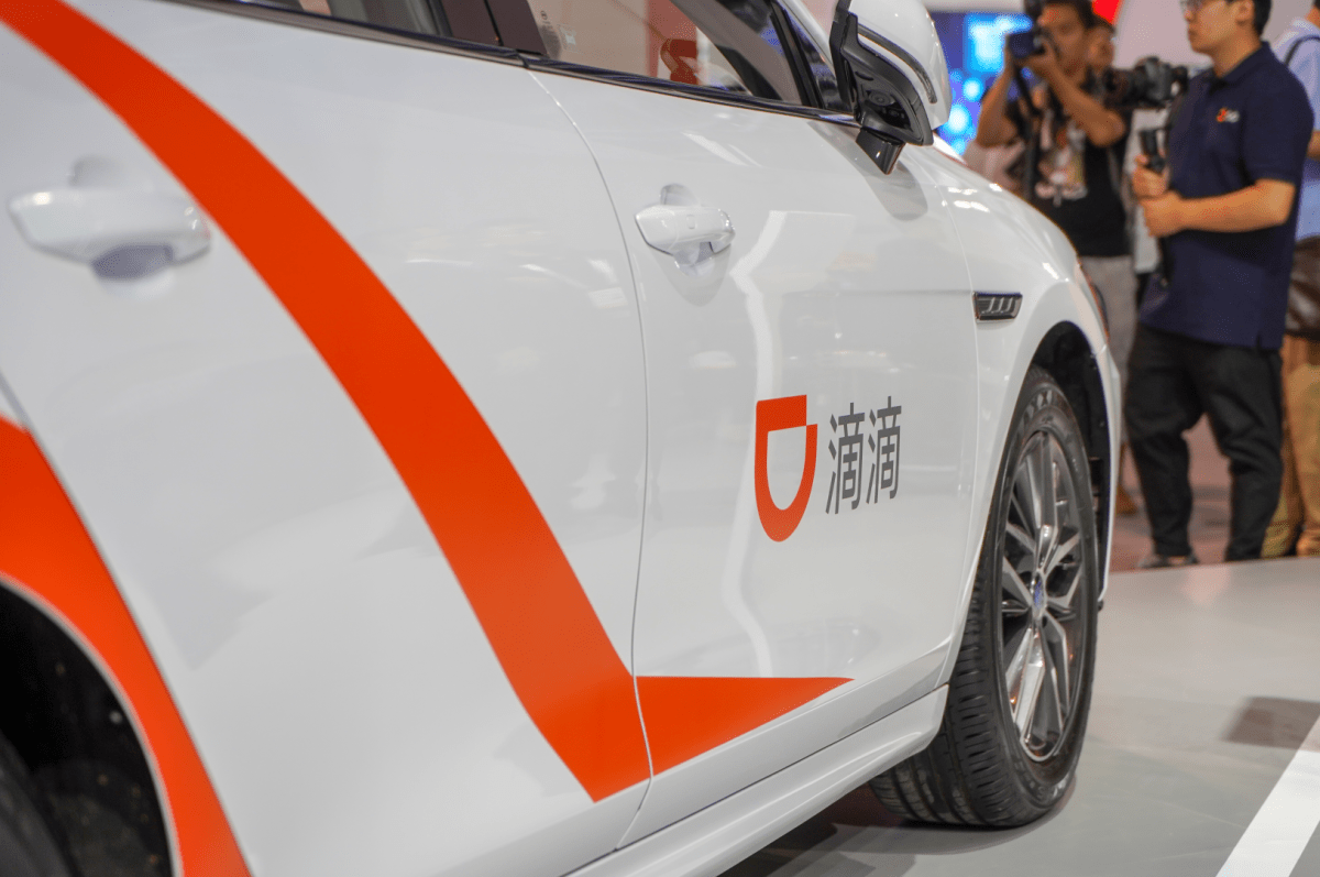 didi autonomous vehicle self driving chuxing