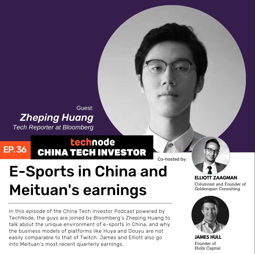 China Tech Investor 36: E-sports in China with Bloomberg's