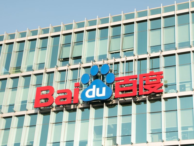 Baidu employee jailed crypto mining