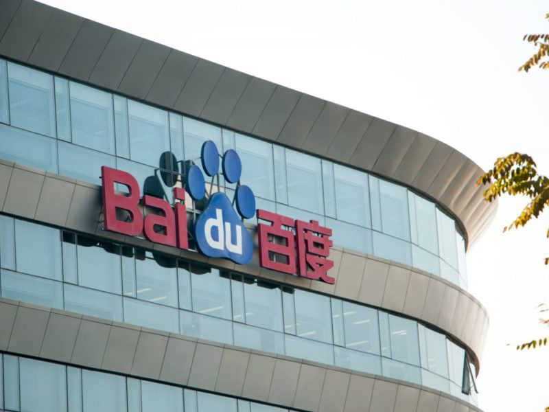 baidu anti-corruption corruption anti-graft campaigns