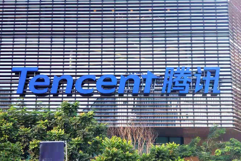 Chinese regulator fines Tencent, Alibaba for antitrust violations · TechNode