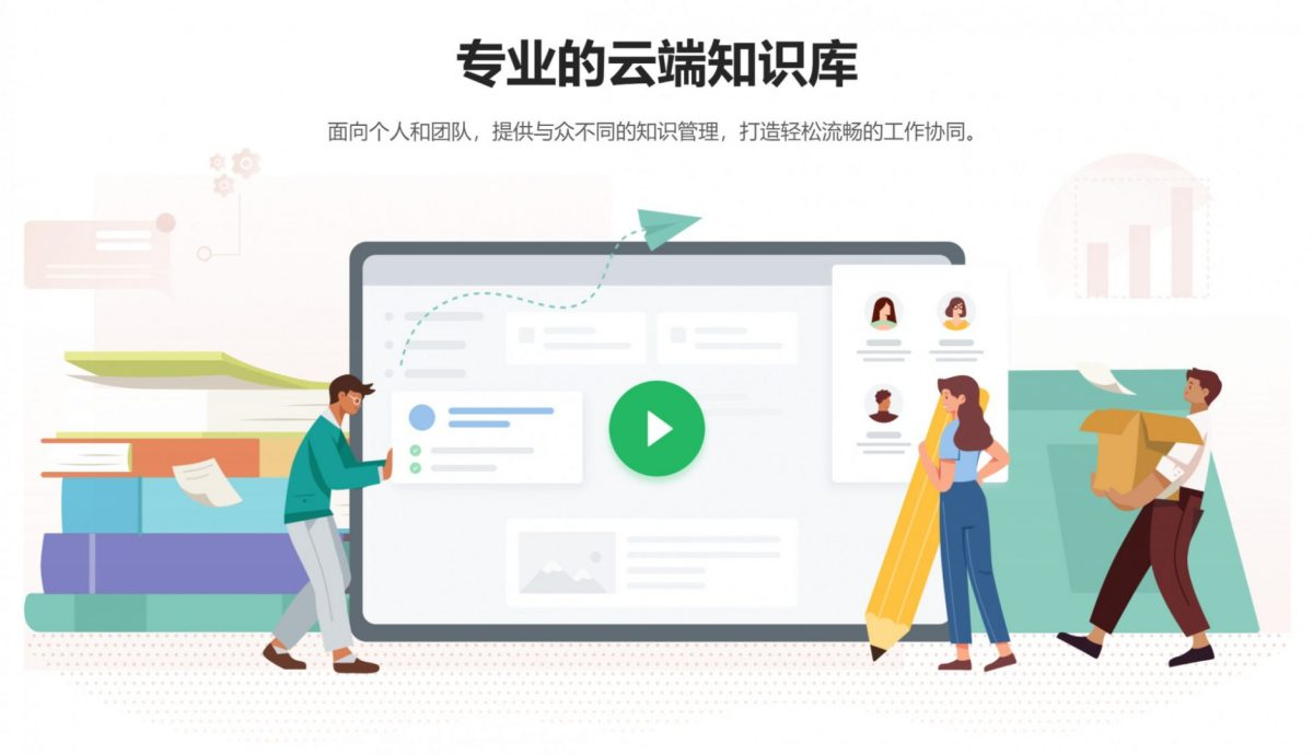 ant financial, fintech, enterprise