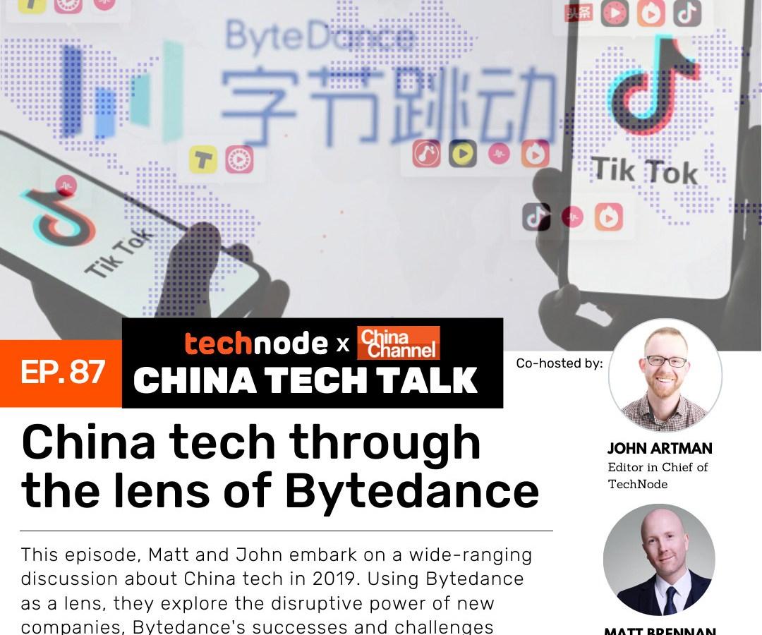 bytedance tiktok douyin podcast china tech talk