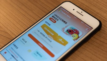 VIPKID education app edtech marketing